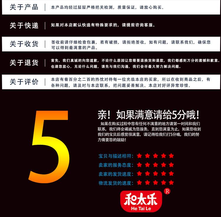 乌鸡米粉详情页_09.jpg
